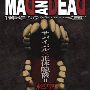 MAD&DEAD