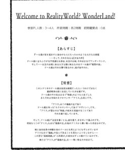 Welcome to RealityWorld? WonderLand!