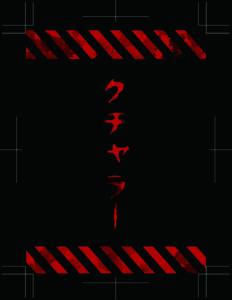 地雷を隠せ!探れ!キラキラ地獄女子会ゲーム 「アタシノジマンノ地雷カレシ」